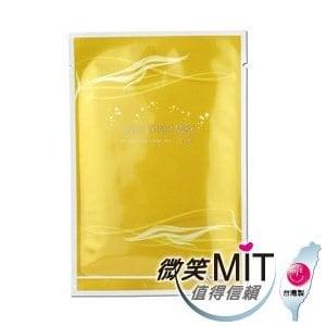 【微笑MIT】Boronia巴洛尼亞 魚子精華童顏面膜(25ml/5片入)