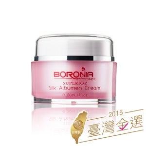 【微笑MIT】Boronia巴洛尼亞 蠶絲蛋白細緻霜(50ml)
