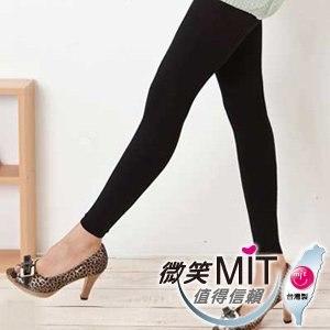 【微笑MIT】華貴絲襪 史上最強內刷毛超厚刷毛九分褲襪