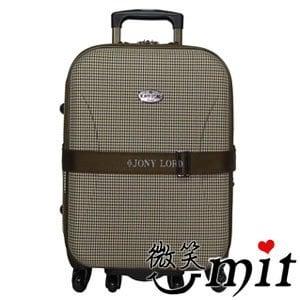 【微笑MIT】JONY LORD 21吋藝術巴黎拉桿旅行箱 JL-9005(千鳥紋)