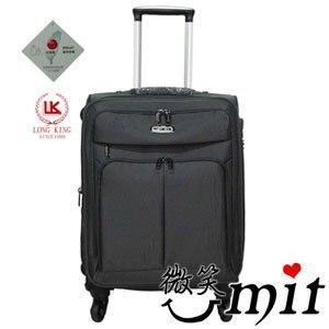 【微笑MIT】LONG KING 24吋雅緻商務行李箱 LK-1983(深灰)