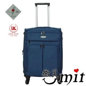 【微笑MIT】LONG KING 24吋雅緻商務行李箱 LK-1983(藍)