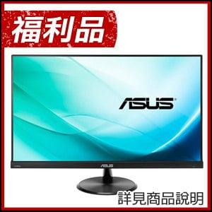福利品》ASUS 華碩 VC279H 27型IPS薄邊框電腦螢幕 黑