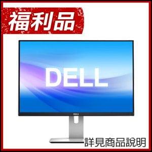 福利品》DELL 戴爾 U2415 24型寬 AH-IPS 液晶螢幕(A)