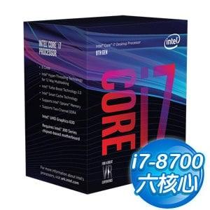 Intel 第八代 Core i7-8700 六核心處理器《3.2Ghz/LGA1151》(代理商貨)