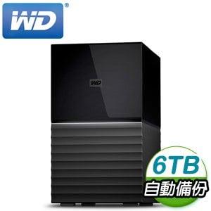 WD 威騰 My Book Duo 6TB(3TB*2) 3.5吋外接雙硬碟儲存
