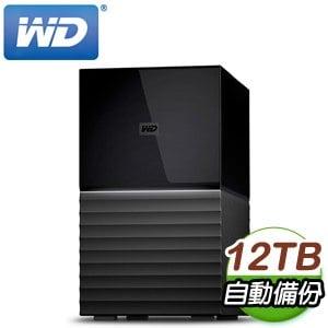 WD 威騰 My Book Duo 12TB(6TB*2) 3.5吋外接雙硬碟儲存