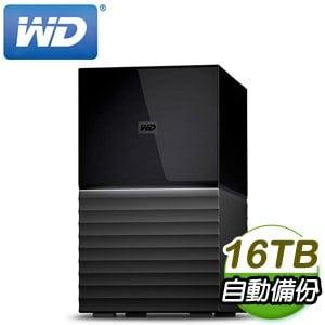 WD 威騰 My Book Duo 16TB(8TB*2) 3.5吋外接雙硬碟儲存