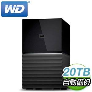 WD 威騰 My Book Duo 20TB(10TB*2) 3.5吋外接雙硬碟儲存