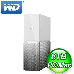 WD 威騰 My Cloud Home 8TB 雲端儲存系統(WDBVXC0080HWT-SESN)