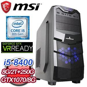 微星 電玩系列【草船借箭】i5-8400六核 GTX1070 娛樂電腦(8G/250G SSD/2TB)