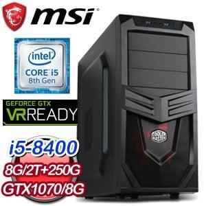 微星 電玩系列【空城計】i5-8400六核 GTX1070 娛樂電腦(8G/250G SSD/2TB)