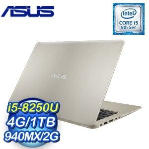 ASUS 華碩 S410UQ-0021A8250U 14吋筆記型電腦 (金/i5-8250U/4G/1TB/940MX/WIN10)