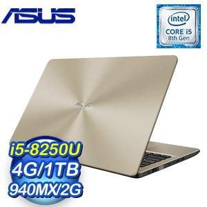 ASUS 華碩 X542UQ-0111C8250U 15.6吋筆記型電腦 (金/i5-8250U/4G/1TB/NV940MX2G/WIN10)