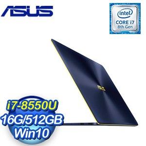ASUS 華碩 UX490UAR-0231A8550U 14吋筆記型電腦(藍/i7-8550U/16G/512G M.2 SSD/WIN10)