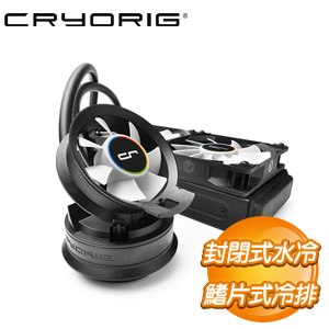 Cryorig 快睿 A40 終極版 一體式水冷散熱器