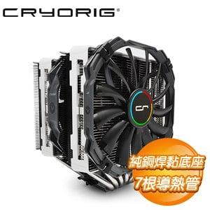 Cryorig 快睿 R1 通用版 CPU雙風扇塔型散熱器
