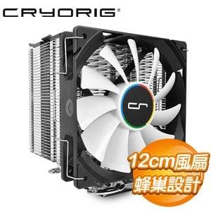 Cryorig 快睿 H7 CPU塔型散熱器