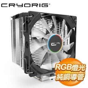 Cryorig 快睿 H7 Quad Lumi RGB LED散熱器