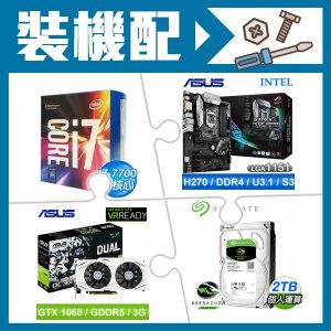 i7-7700+華碩 H270F主機板+華碩 GTX1060顯示卡+2TB 3.5吋硬碟