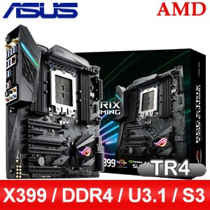 ASUS 華碩 STRIX X399-E GAMING TR4主機板 (E-ATX/3+2年保)