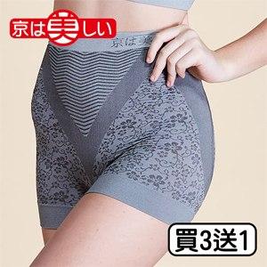 【京美】竹炭逆時能量健康提臀褲(三件平口+送一件平口)