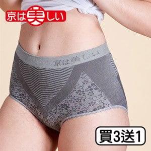 【京美】竹炭逆時能量健康提臀褲(三件三角+送一件三角)