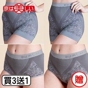 【京美】竹炭逆時能量健康提臀褲(兩件平口一件三角+送一件三角)