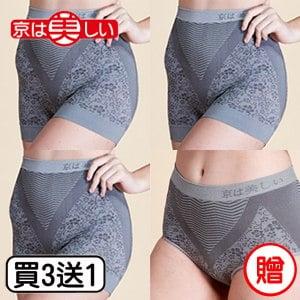 【京美】竹炭逆時能量健康提臀褲(三件平口+送一件三角)