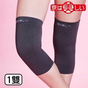 【京美】能量銀纖維長效護膝(一雙入)