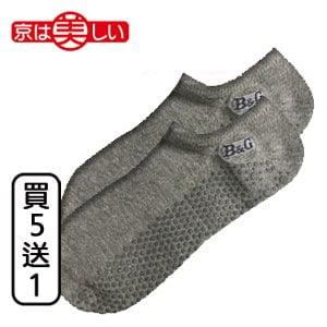 【京美】能量健康按摩襪(船型灰)買五送一