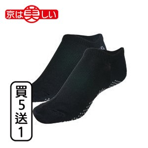 【京美】能量健康按摩襪(船型黑)買五送一
