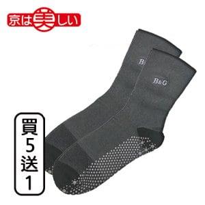 【京美】能量健康按摩襪(寬口灰)買五送一