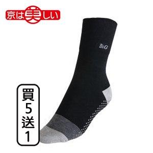 【京美】能量健康按摩襪(寬口黑)買五送一