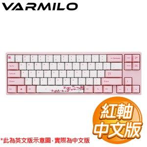 Varmilo 阿米洛 MIYA Pro 68鍵 紅軸 櫻花PBT熱昇華 機械式鍵盤《中文版》