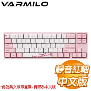Varmilo 阿米洛 MIYA Pro 68鍵 靜音紅軸 櫻花PBT熱昇華 機械式鍵盤《中文版》