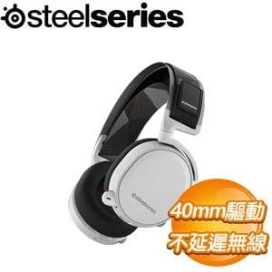 SteelSeries 賽睿 Arctis 7 無線耳機麥克風~白~