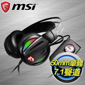MSI 微星 IMMERSE GH70 電競耳機麥克風