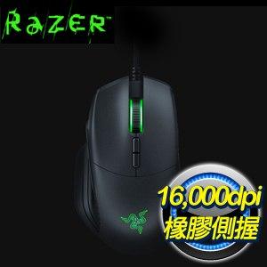 Razer 雷蛇 Basilisk 巴塞利斯蛇 光學滑鼠(RZ01-02330100-R3A1)