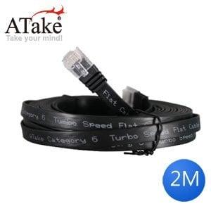 【ATake】AC6-RJ45FL2M Cat.6網路線-扁線2米
