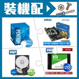 ☆裝機配★ G4560/3.5G/3M盒 LGA1151處理器+微星 H110M PRO-VH LGA1151主機板+WD 藍標