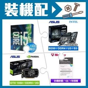 ☆裝機配★ i5-7400/3.0G/6M盒 LGA1151處理器+華碩 PRIME B250M-A LGA1151主機板+華碩