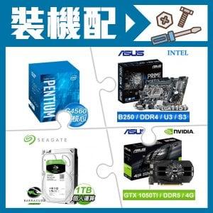 ☆裝機配★ G4560/3.5G/3M盒 LGA1151處理器+華碩 PRIME B250M-K LGA1151主機板+希捷