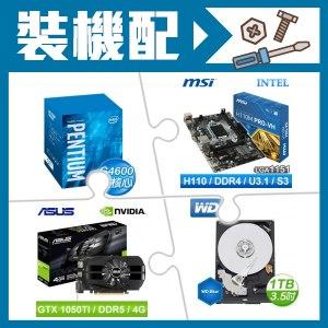 ☆裝機配★ G4600/3.6G/3M盒 LGA1151處理器+微星 H110M PRO-VH LGA1151主機板+華碩 PH