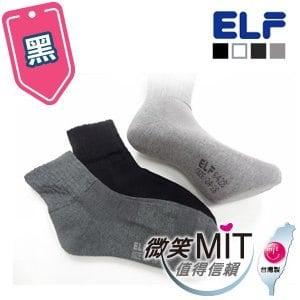 【微笑MIT】ELF 中性短統氣墊襪 6428(3雙/黑)