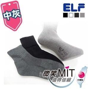 【微笑MIT】ELF 中性短統氣墊襪 6428(3雙/中灰)