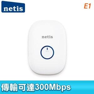 Netis E1 WiFi訊號強波器