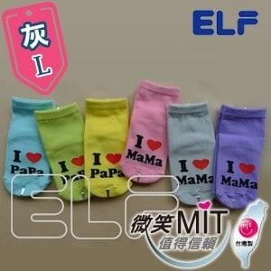 【微笑MIT】ELF FMILY 純棉寶貝襪 6803(6雙/灰/L)