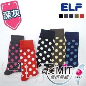 【微笑MIT】ELF funcolor玩色圓點棉襪 C1027(3雙/深灰)