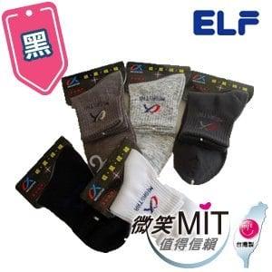 【微笑MIT】ELF 中性休閒襪 6408(6雙/黑)